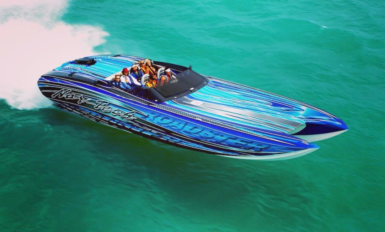 rockstarboats forsale